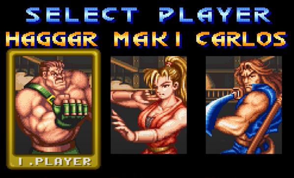 Final Fight 2 - Spieleauswahlbildschirm